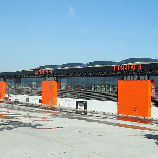 Междунарожный аэропорт Шереметьево